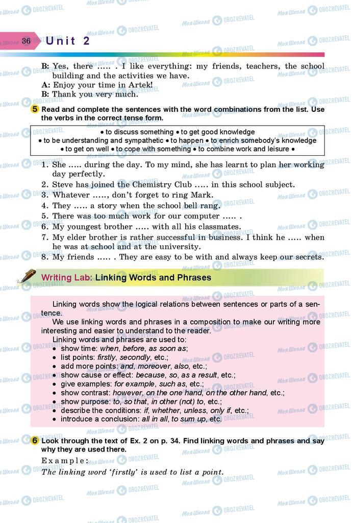 Підручники Англійська мова 8 клас сторінка 36