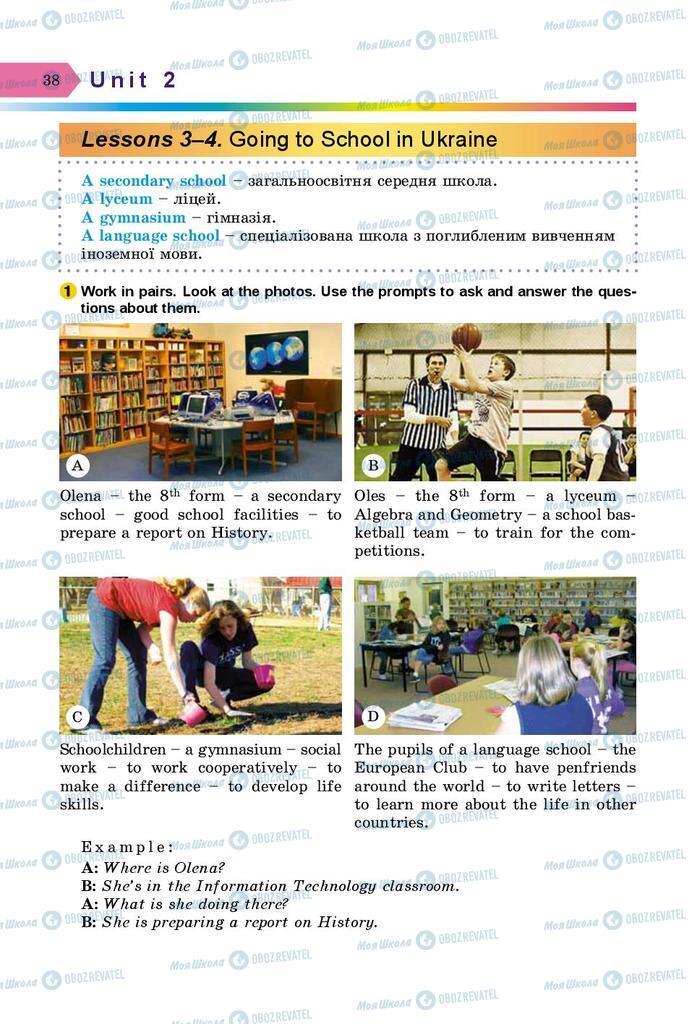 Підручники Англійська мова 8 клас сторінка 38