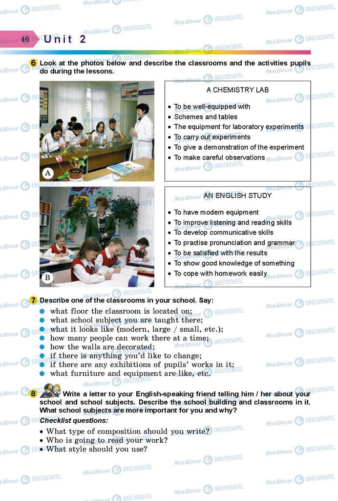 Підручники Англійська мова 8 клас сторінка 46