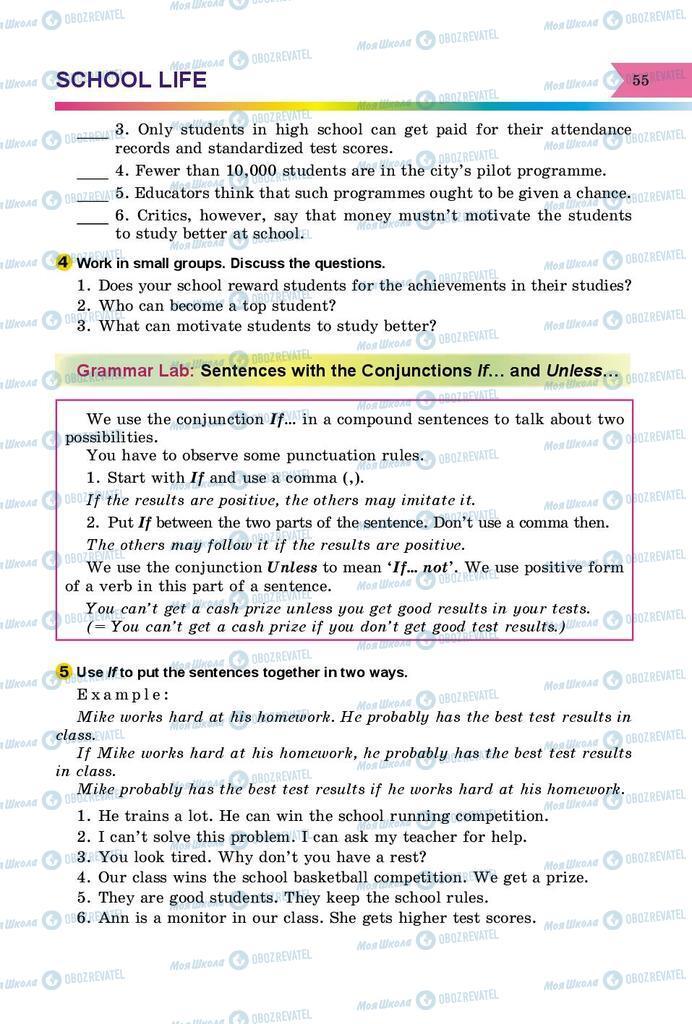Підручники Англійська мова 8 клас сторінка 55
