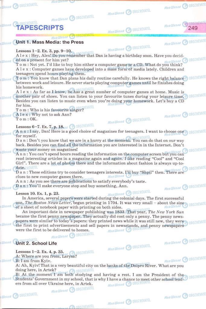 Учебники Английский язык 8 класс страница 249