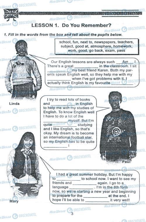 Підручники Англійська мова 8 клас сторінка 3
