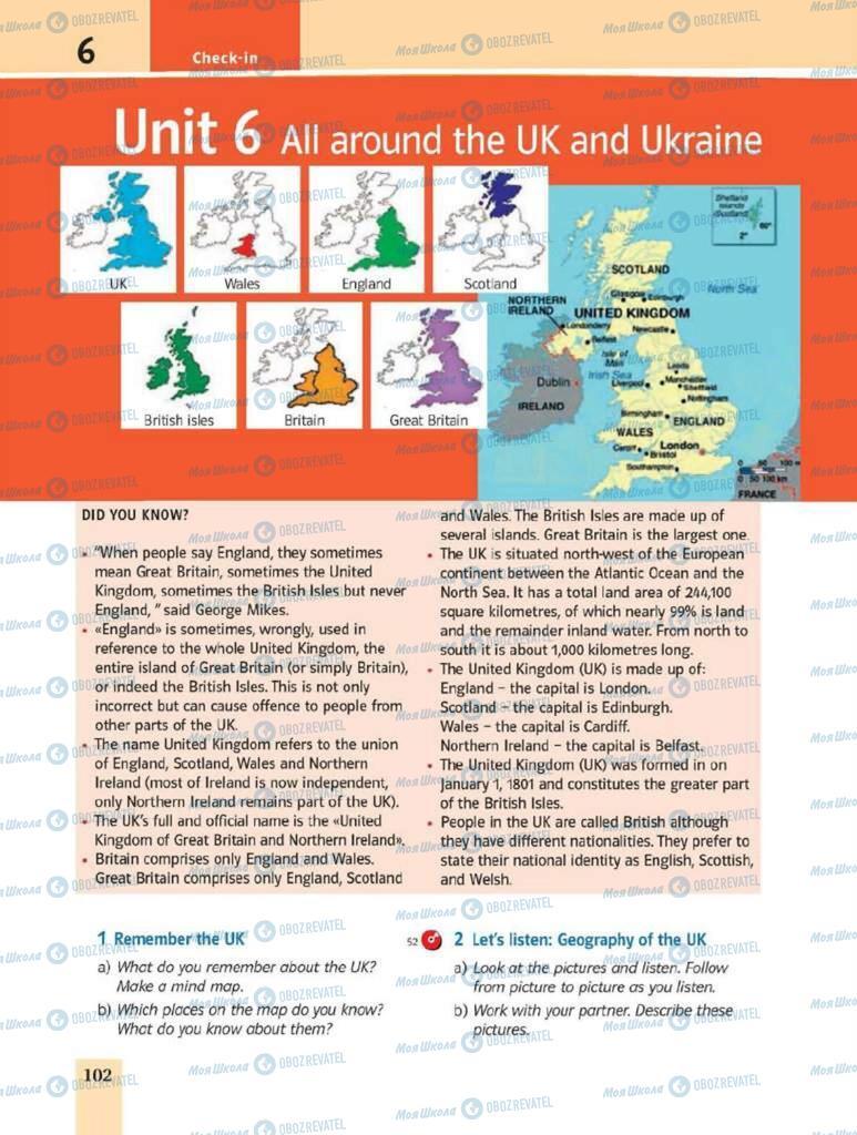 Учебники Английский язык 8 класс страница 102