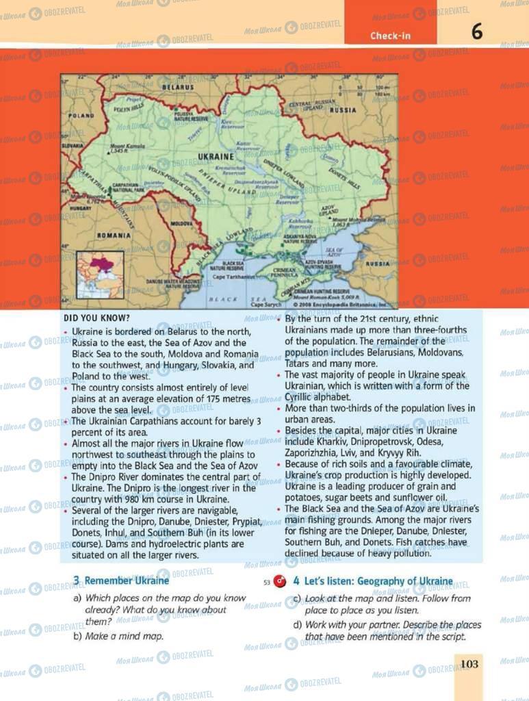 Учебники Английский язык 8 класс страница 103