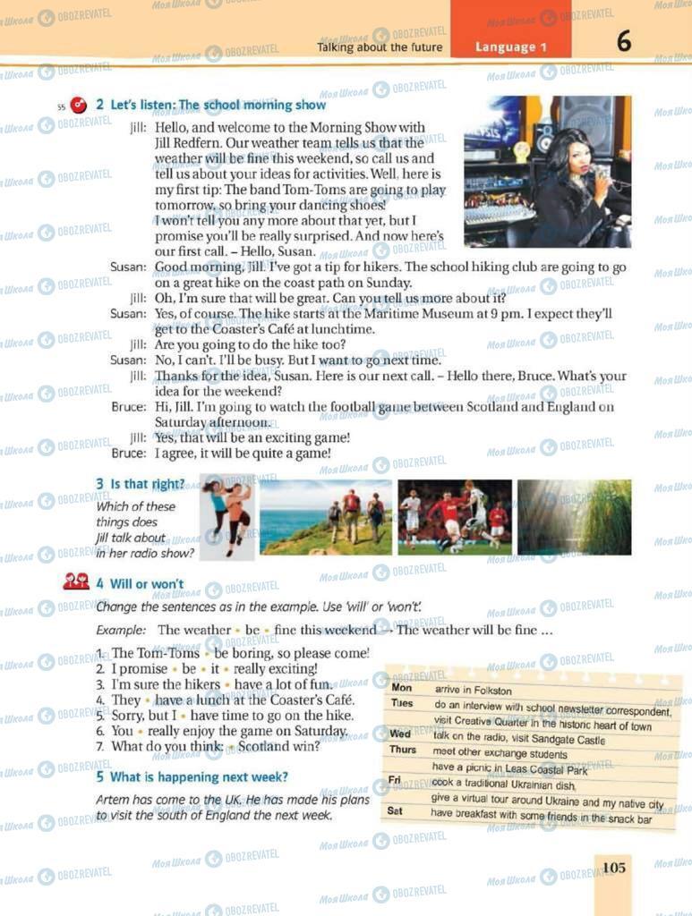 Учебники Английский язык 8 класс страница 105