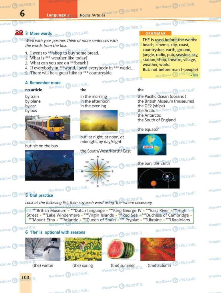 Підручники Англійська мова 8 клас сторінка 108