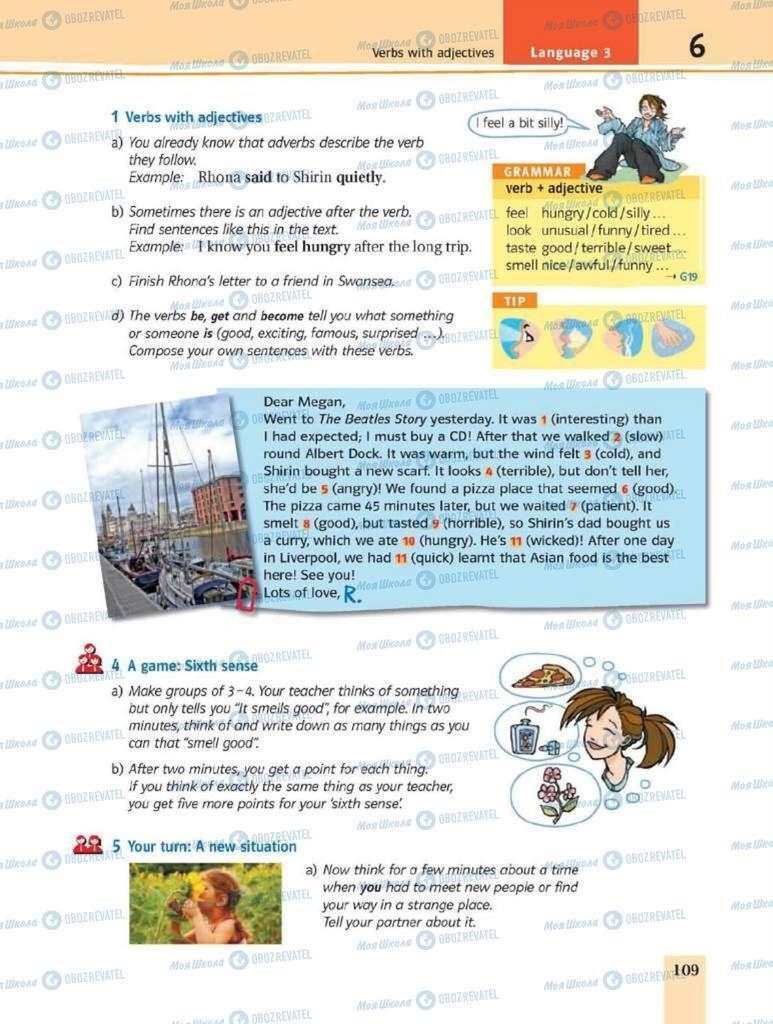 Підручники Англійська мова 8 клас сторінка 109