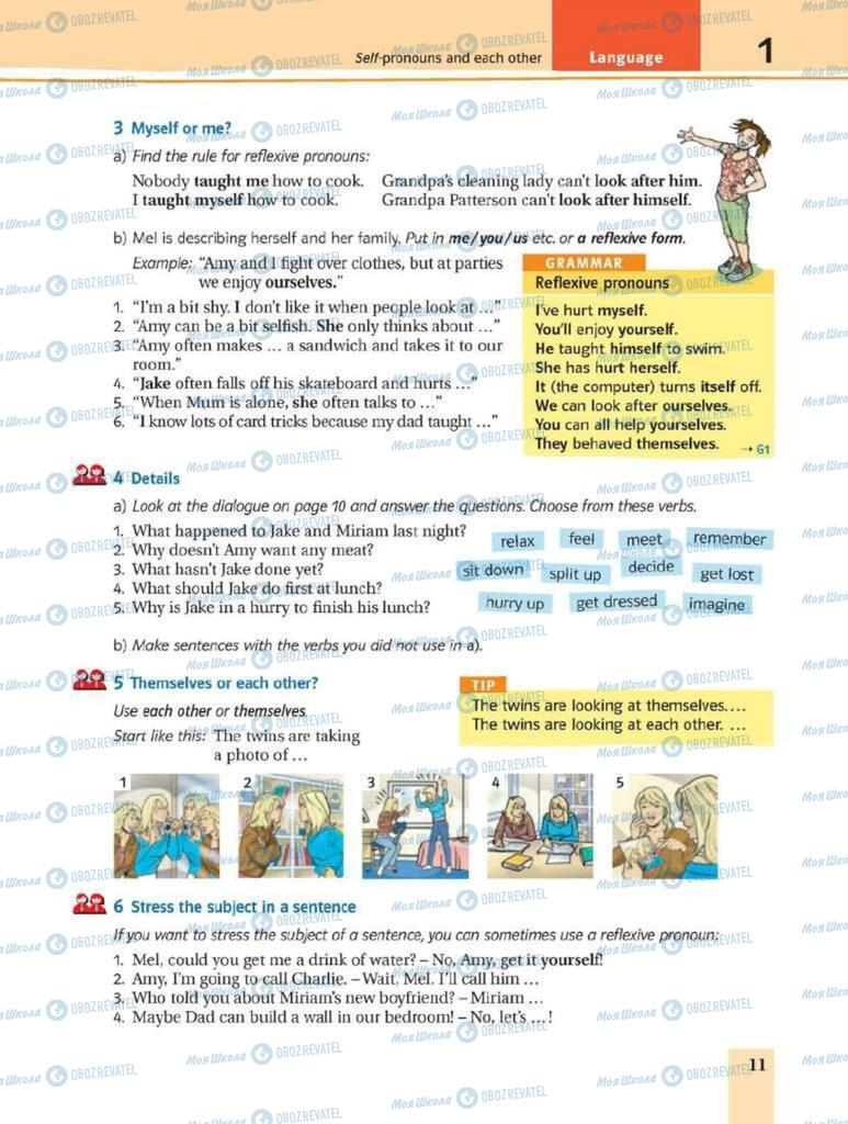 Підручники Англійська мова 8 клас сторінка 11