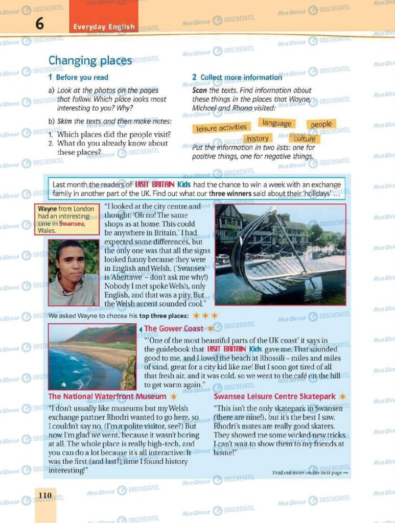 Учебники Английский язык 8 класс страница 110
