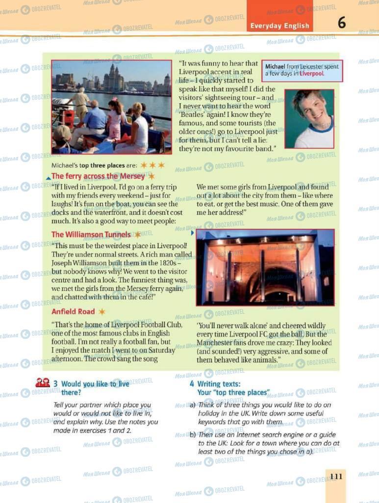 Підручники Англійська мова 8 клас сторінка 111