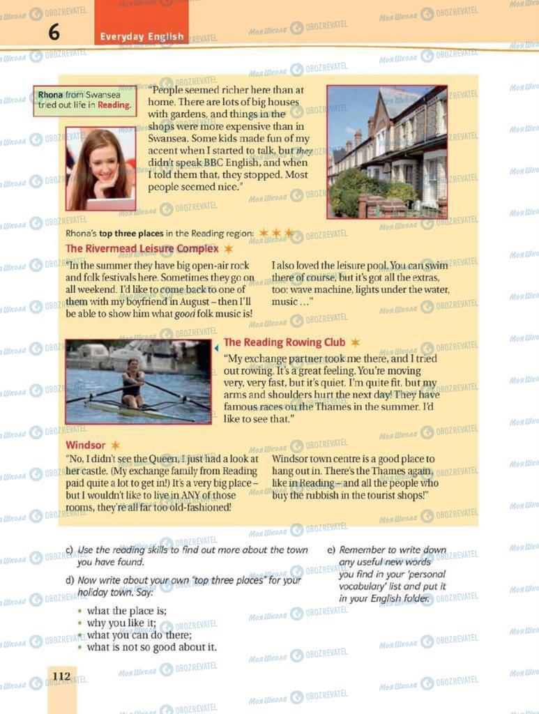 Учебники Английский язык 8 класс страница 112