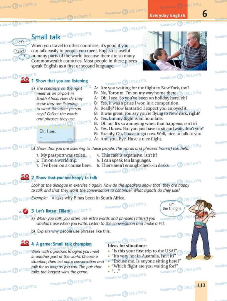 Підручники Англійська мова 8 клас сторінка 113
