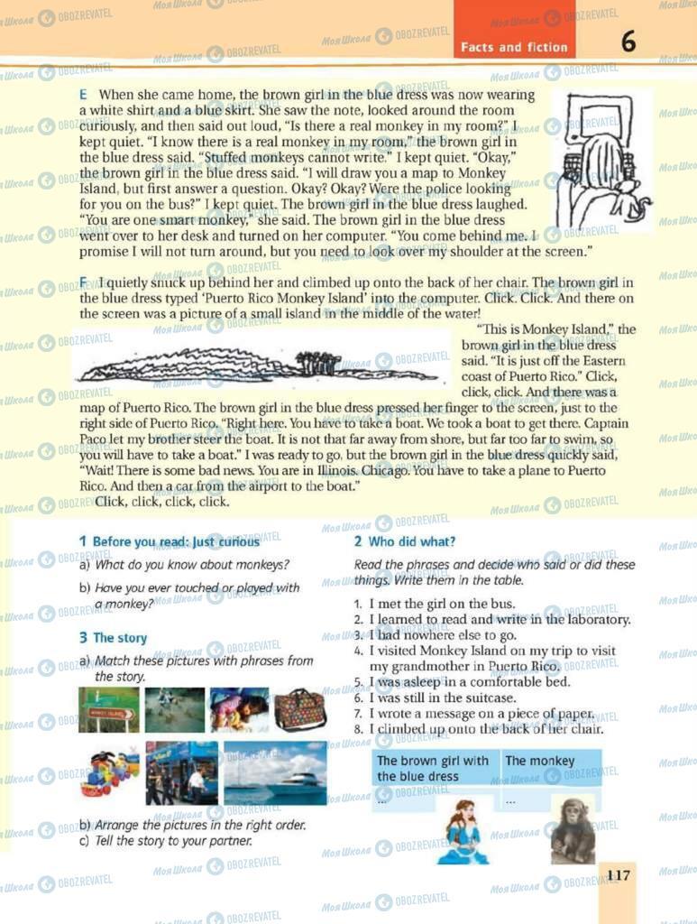 Учебники Английский язык 8 класс страница 117