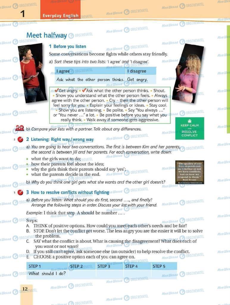 Учебники Английский язык 8 класс страница 12