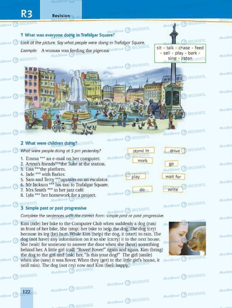 Підручники Англійська мова 8 клас сторінка 122
