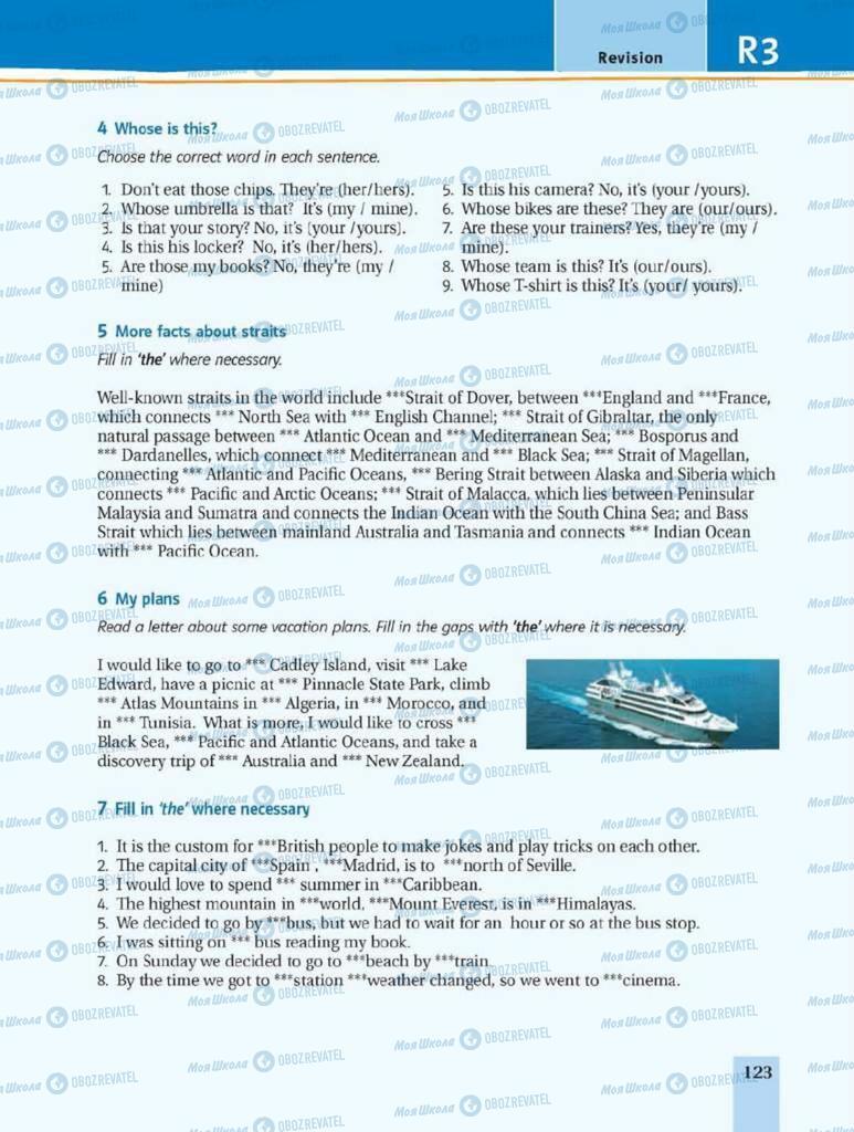 Підручники Англійська мова 8 клас сторінка 123