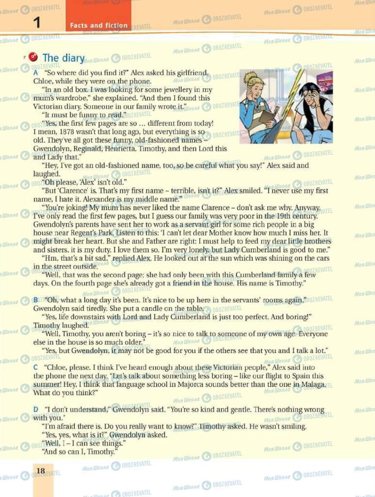 Підручники Англійська мова 8 клас сторінка 18