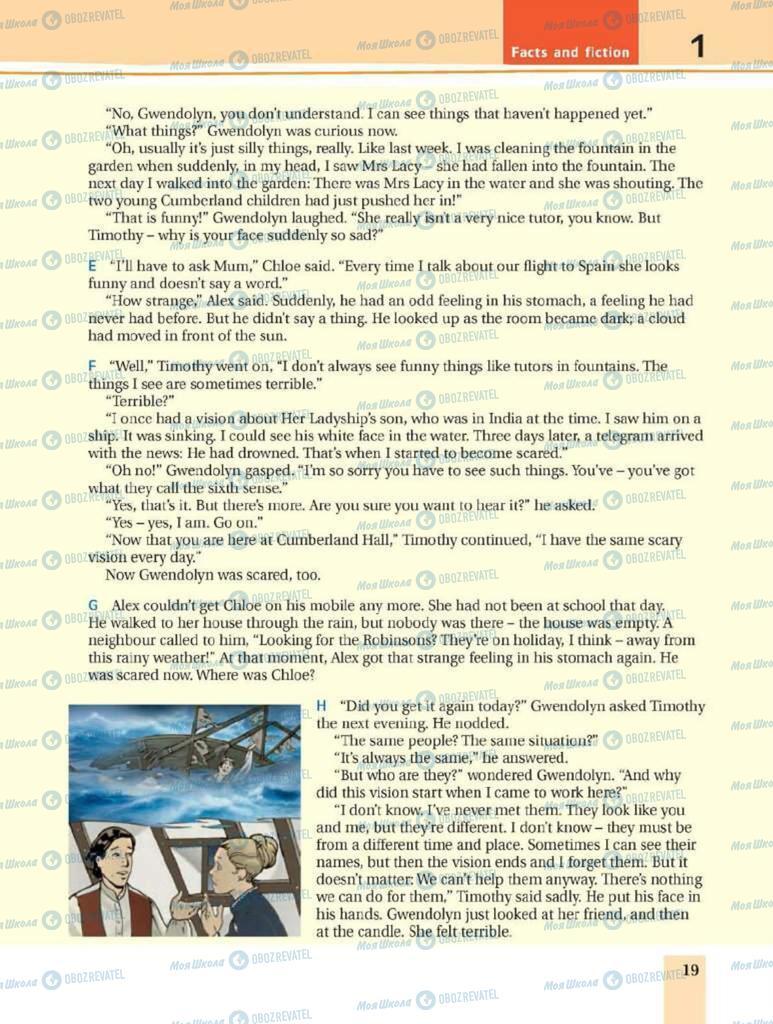 Підручники Англійська мова 8 клас сторінка 19