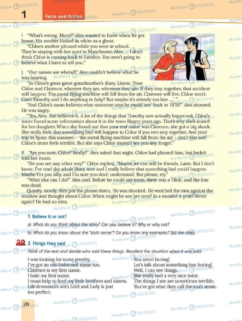 Підручники Англійська мова 8 клас сторінка 20