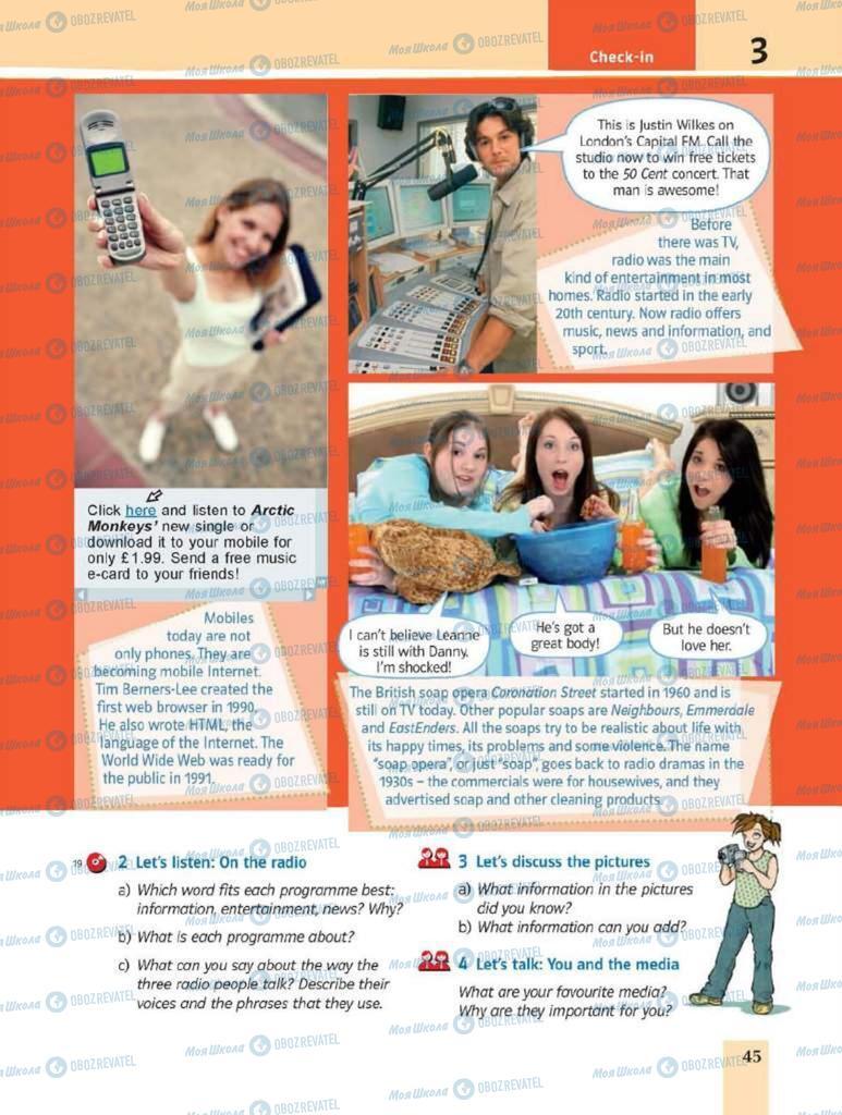Підручники Англійська мова 8 клас сторінка 45