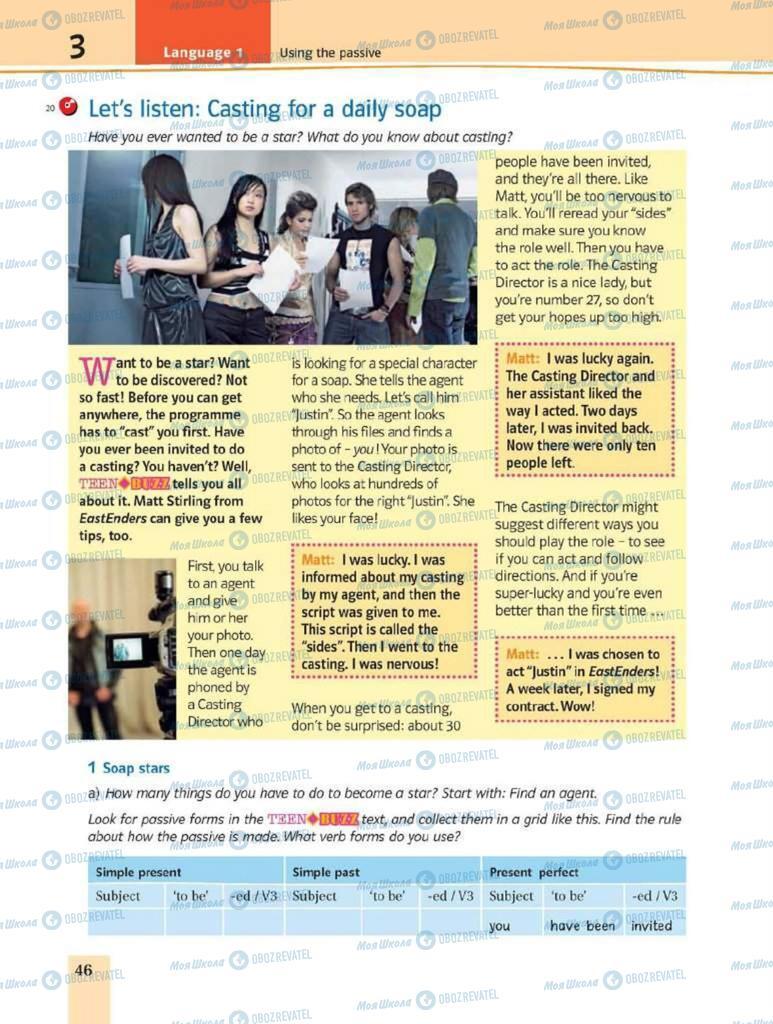 Учебники Английский язык 8 класс страница 46