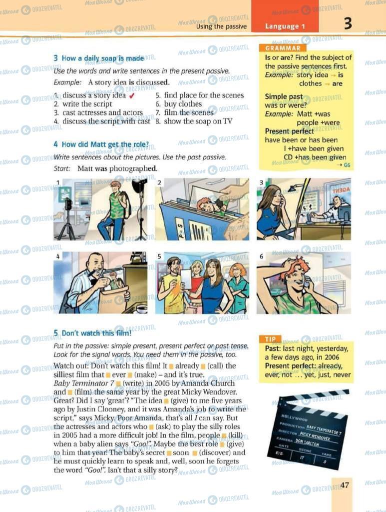 Учебники Английский язык 8 класс страница 47