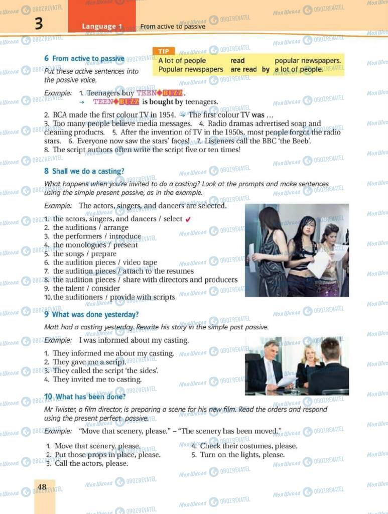 Підручники Англійська мова 8 клас сторінка 48