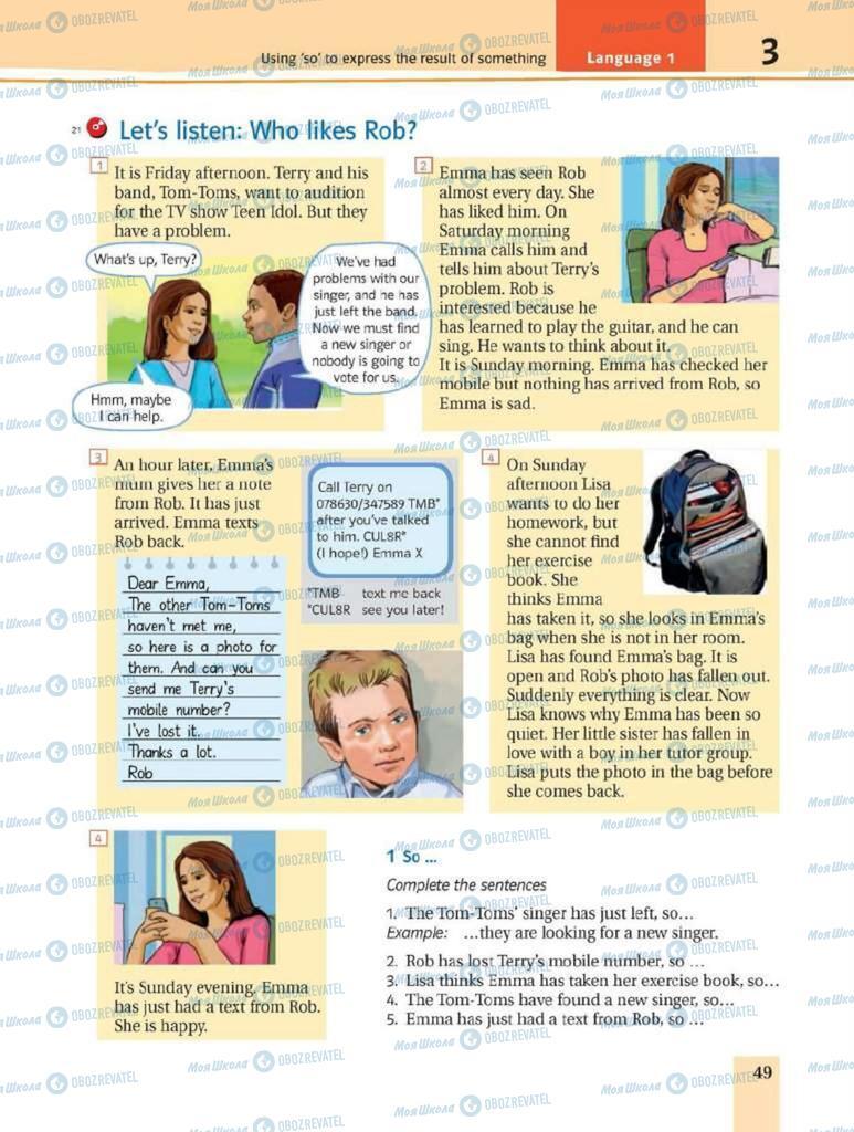 Підручники Англійська мова 8 клас сторінка 49