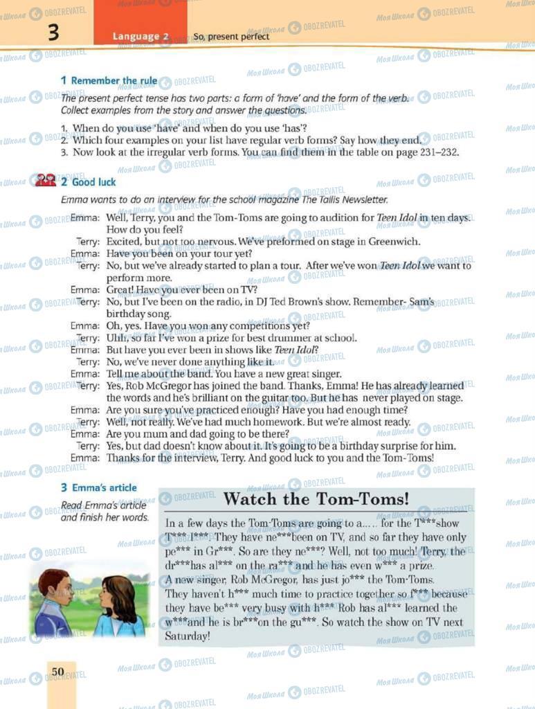 Учебники Английский язык 8 класс страница 50