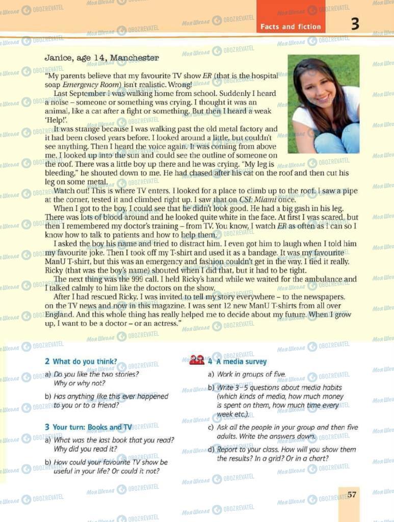 Учебники Английский язык 8 класс страница 57