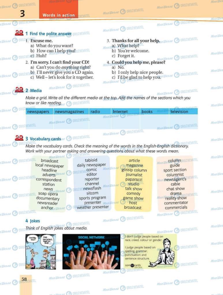 Підручники Англійська мова 8 клас сторінка 58