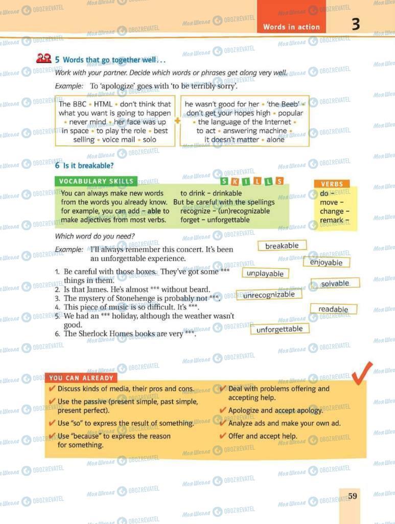 Підручники Англійська мова 8 клас сторінка 59