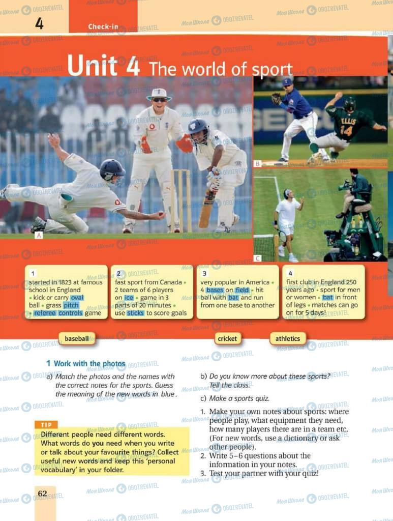 Учебники Английский язык 8 класс страница 62