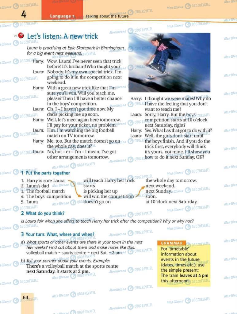 Підручники Англійська мова 8 клас сторінка 64