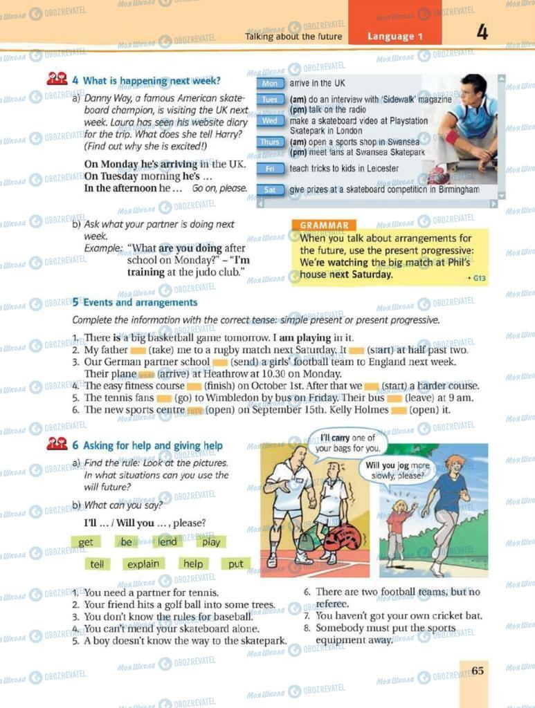 Підручники Англійська мова 8 клас сторінка 65
