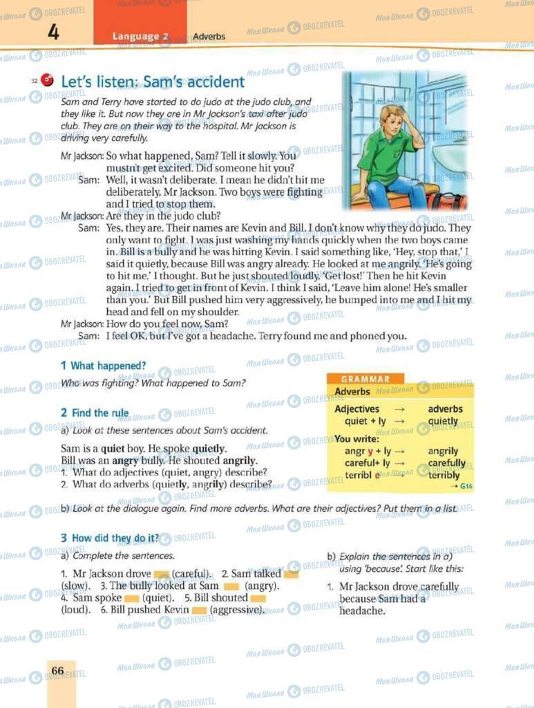 Підручники Англійська мова 8 клас сторінка 66