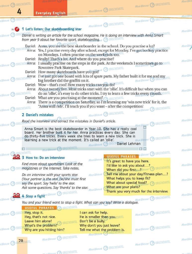 Підручники Англійська мова 8 клас сторінка 70