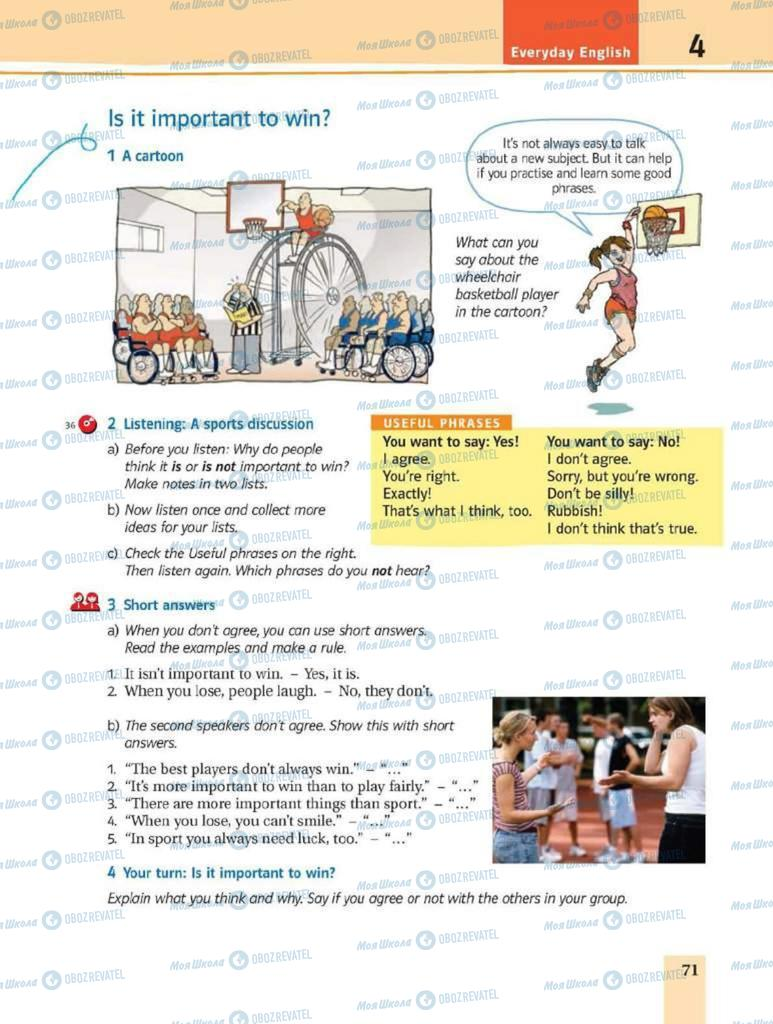 Підручники Англійська мова 8 клас сторінка 71