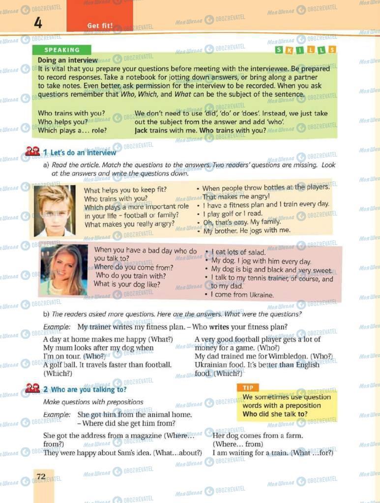 Підручники Англійська мова 8 клас сторінка 72