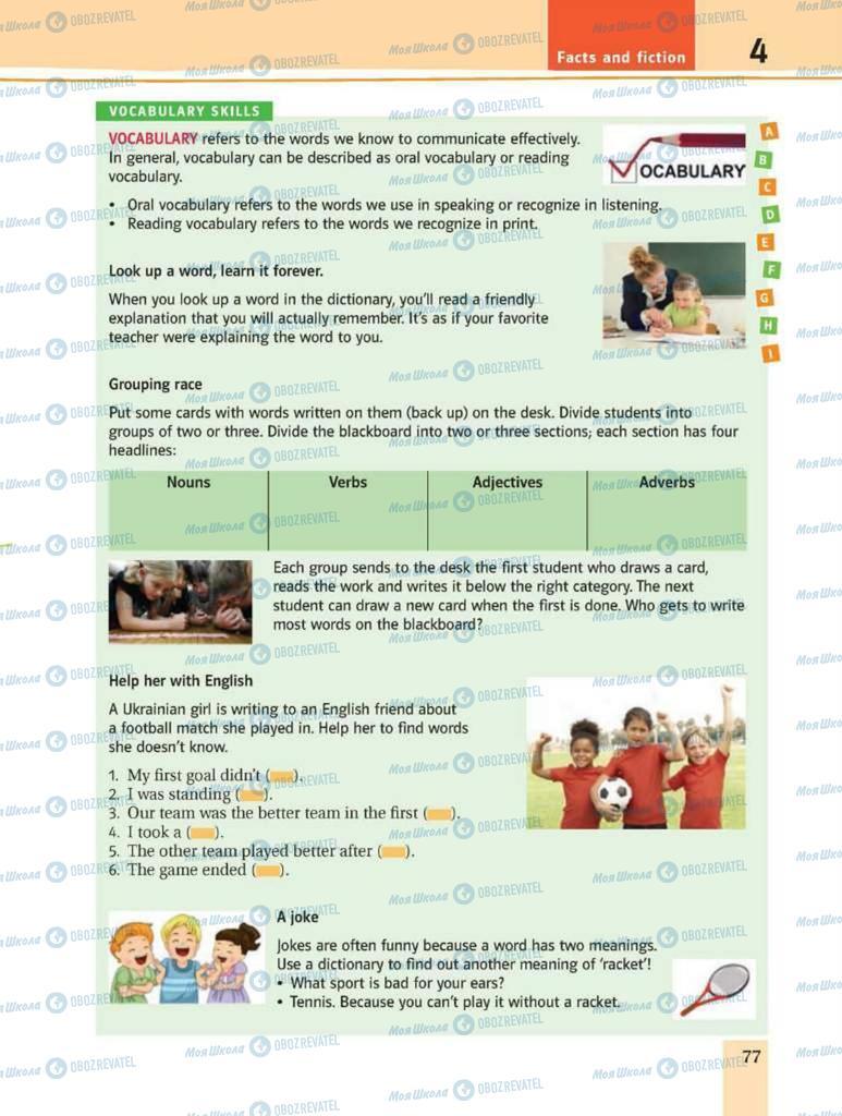 Підручники Англійська мова 8 клас сторінка 77