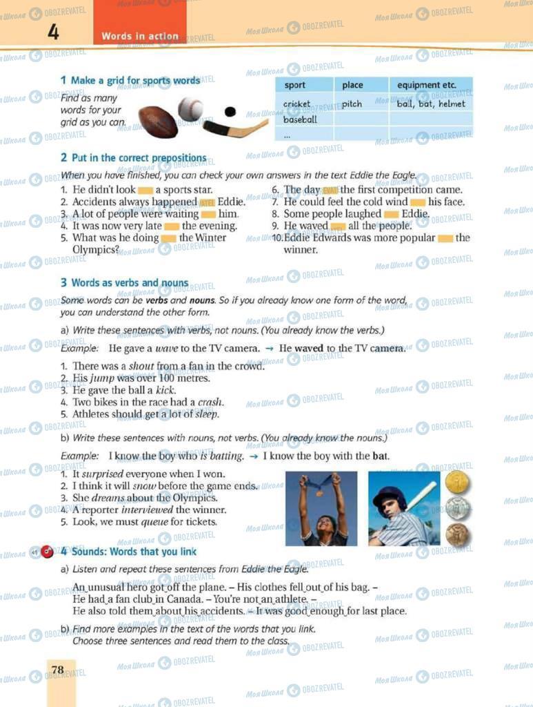 Підручники Англійська мова 8 клас сторінка 78