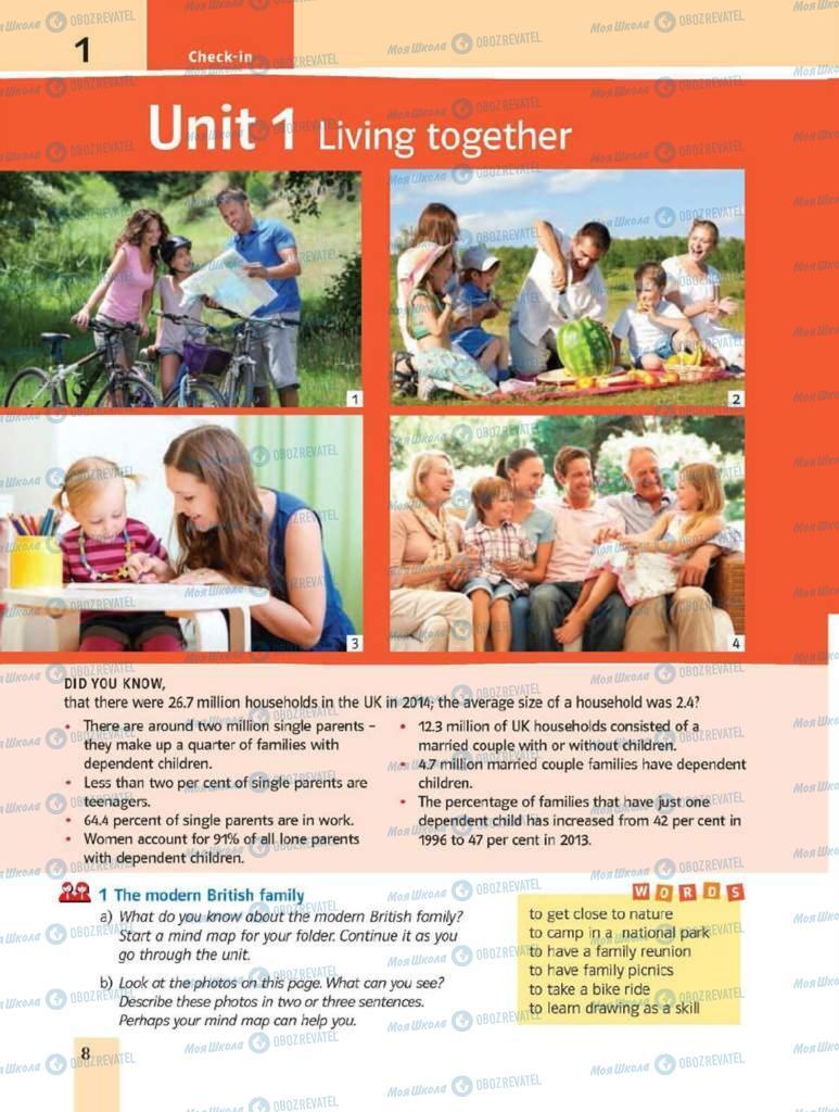 Підручники Англійська мова 8 клас сторінка 8