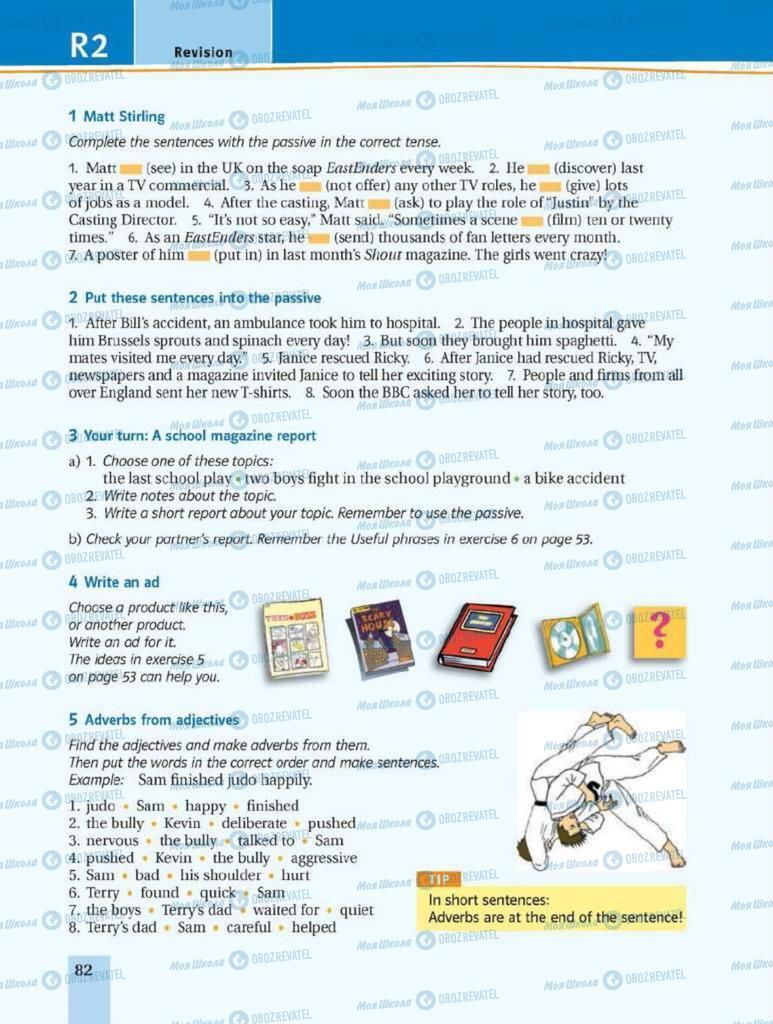 Підручники Англійська мова 8 клас сторінка 82