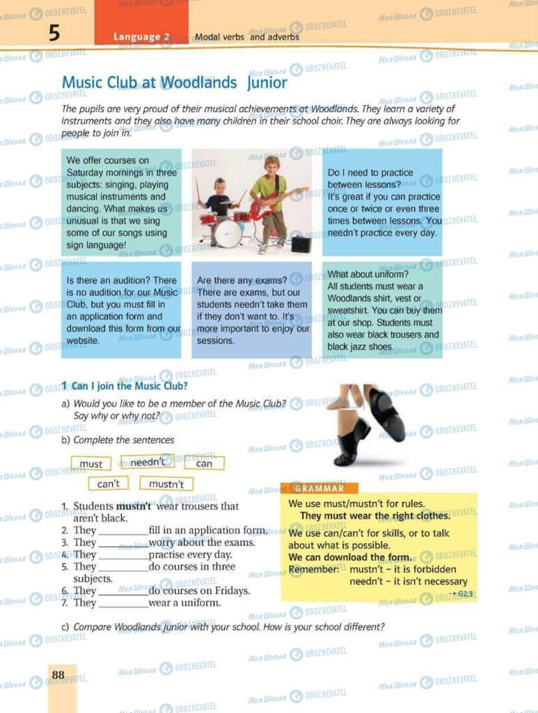 Учебники Английский язык 8 класс страница 88