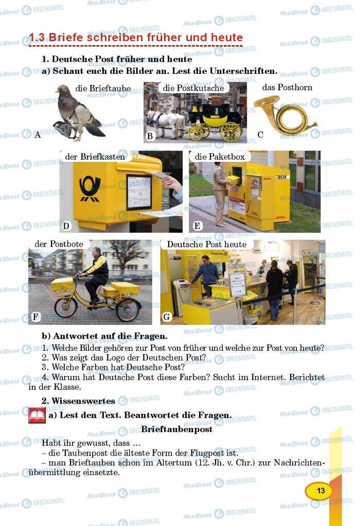 Учебники Немецкий язык 8 класс страница 13