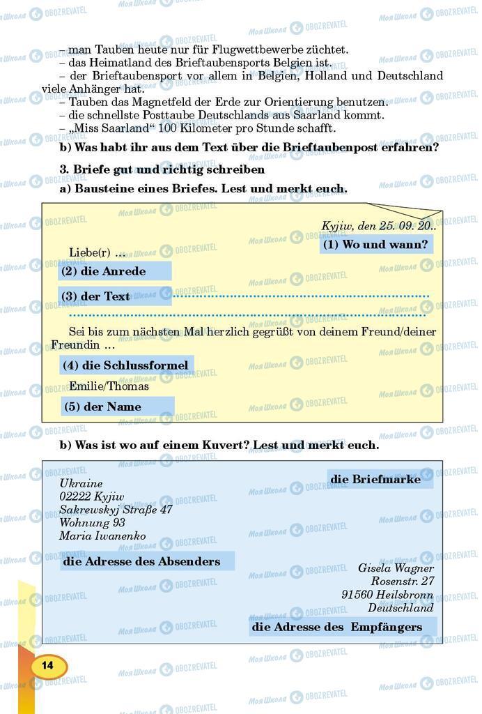 Учебники Немецкий язык 8 класс страница 14