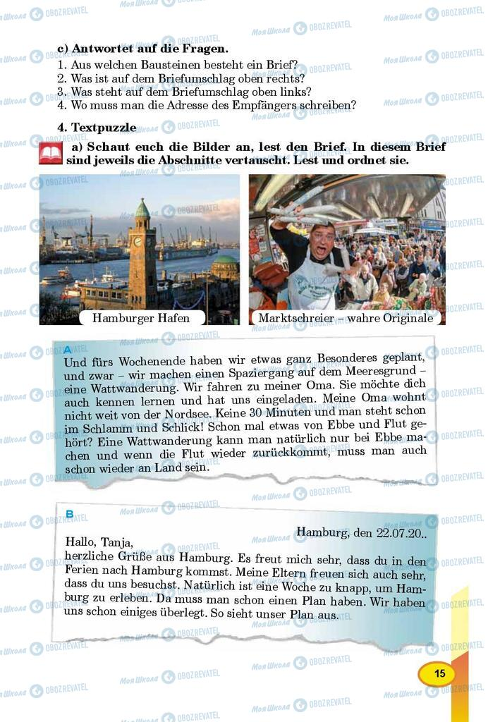 Учебники Немецкий язык 8 класс страница 15