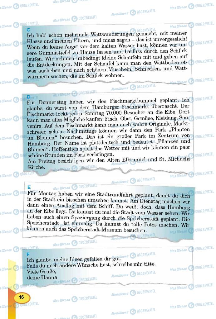 Учебники Немецкий язык 8 класс страница 16