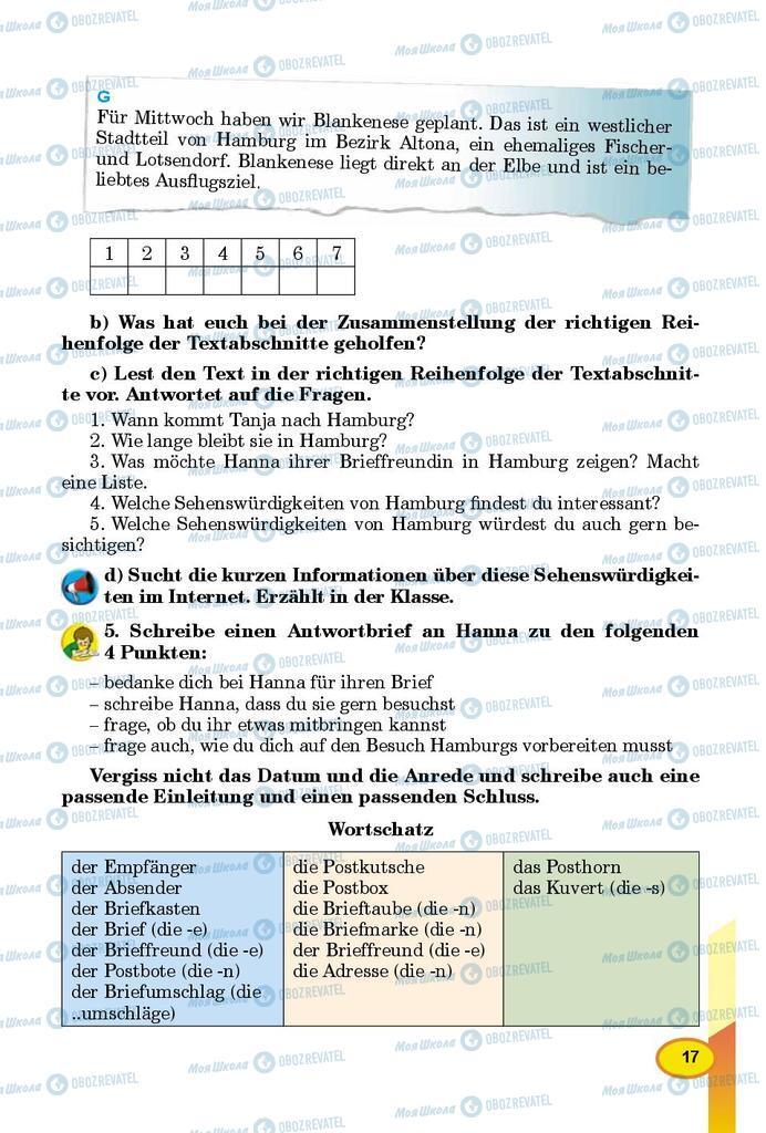 Учебники Немецкий язык 8 класс страница 17