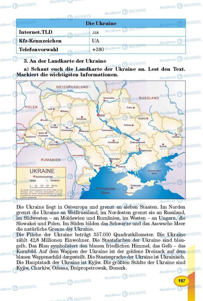 Підручники Німецька мова 8 клас сторінка 187